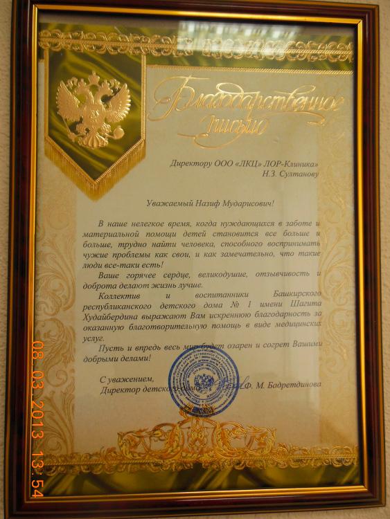 Г.ковров детская поликлиника на володарского